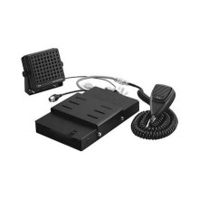 Icom MB-53 Mobile Mounting Bracket